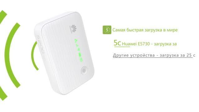 مودم نسل جدید هواوی همراه با پاور بانک - 3G