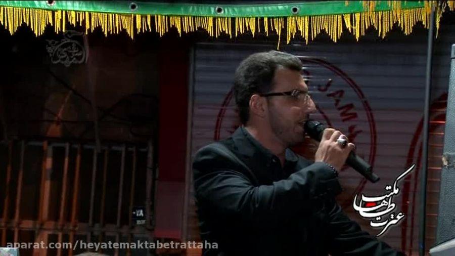 هیئت مکتب عترت طه-مهدی دستمالچی نیا-شب نهم،محرم 92