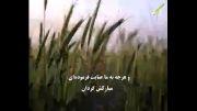 دعای شیخ یاسر الدوسری