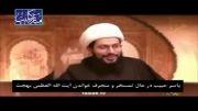 نا گفته در مورد آیت الله سید صادق شیرازی