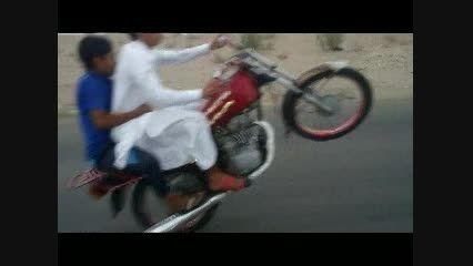تکچرخ باحال  از نیما بم ریگان