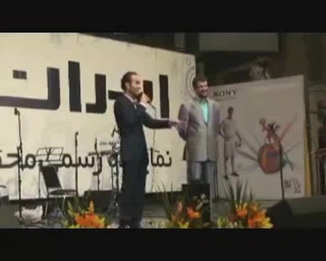 اجرای جالب شهریاری و ریوندی
