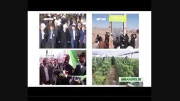 بهره برداری چندین طرح صنعتی در استان یزد