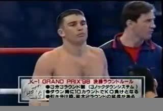مبارزه اَندی هوگ و پیتر آرتز 1998