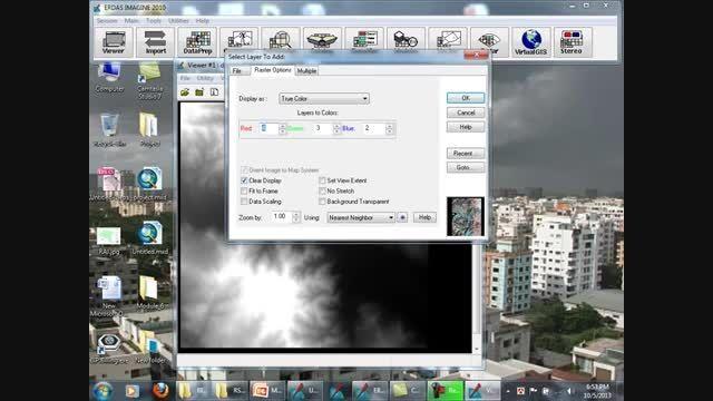 ورود تصاویر دیجیتال به نرم افزار ارداس Erdas Imagine