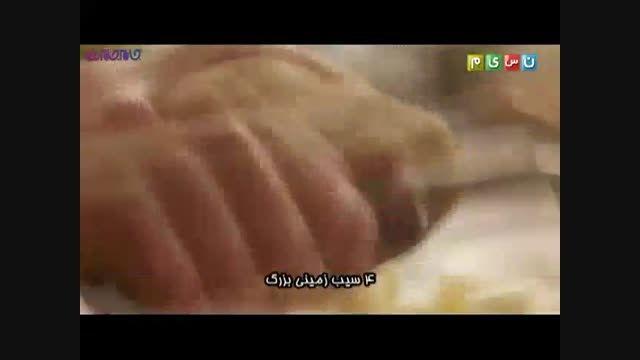 سیب زمینی کبابی+فیلم کلیپ آموزش آشپزی آسان #گلچین صفاسا