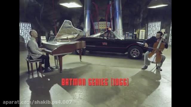 آهنگ بتمن از گروه the piano guys.زیبا