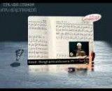 خلیفه خدا و اختلاف افکنی بین امت در حیات رسول الله (ص) !؟