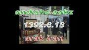 بزرگترین سازنده دستگاه جوجه کشی در ایران