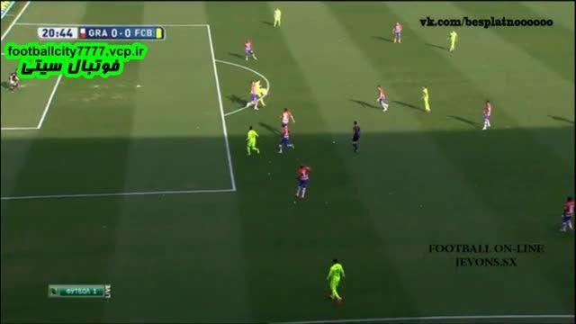 خلاصه بازی گرانادا 1 - 3 بارسلونا (لالیگا اسپانیا)
