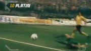 10 گل برتر انفرادی از بازیکنان یوونتوس