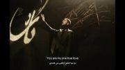 سامی یوسف: نماهنگ به سویم آمدی نسخه فارسی با زیرنویس فارسی
