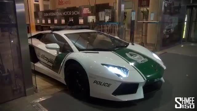 ماشین پلیس های اسپرت دبی !