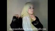 آموزش بستن شال برای حجاب(2)