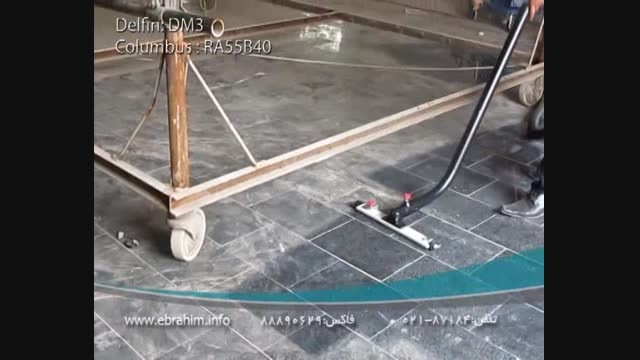 نظافت صنعتی سوله ها- شرکت ابراهیم