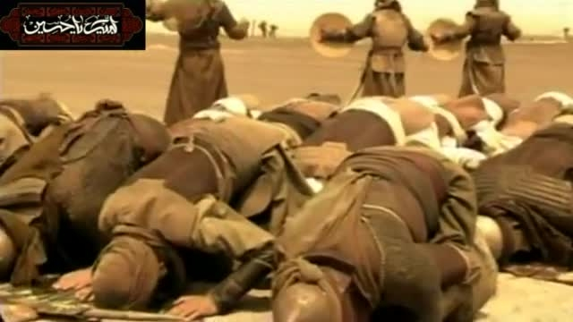 آخرین نماز سیدالشهدا(ع) در ظهر عاشورا