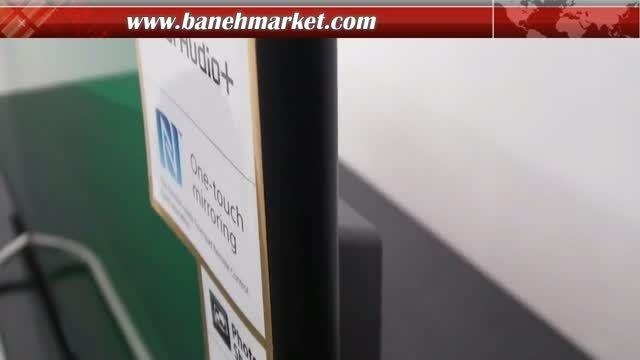 خرید تلویزیون هوشمند براویا سونی w700 ازبانه مارکت