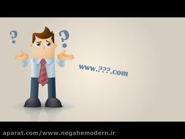 طراحی سایت اینفوگرافیک