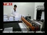 دستگاه خط تولید کاغذ A4