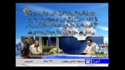 تلاوت مسعود حاجی پهلوان (44 ساله) در برنامه اسرا _ 07-12-91