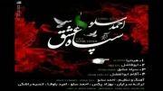 سپاه عشق آلبوم جدید احمد سولو تراک 1- هیئتیا
