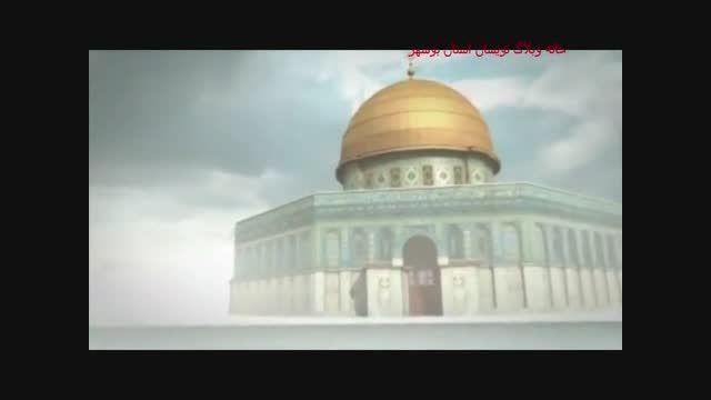 فلسطین در نگاه رهبر انقلاب/روز قدس