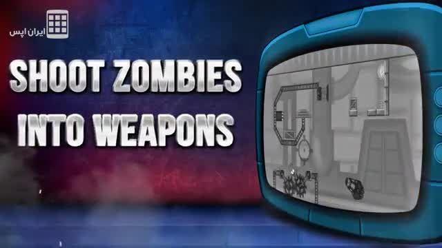 عروسک زامبی - Zombie Ragdoll