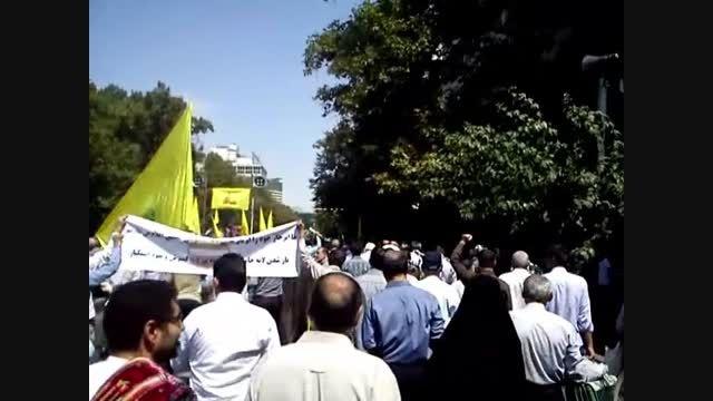 اعتراض به بازگشایی سفارت انگلیس در ایران