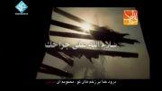 ملاباسم کربلایی-سلام الله علی صوتک حبیبی یا حسین(ع)