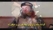 جنگ جبهه النصره با روژ آوای کوردستان - معرفی نژاد کورد