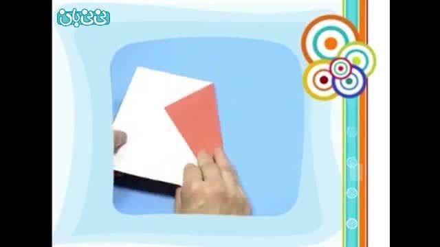 آموزش اوریگامی برای کودکان، بستنی کاغذی