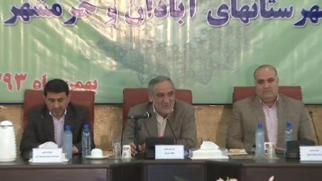 شورای اداری مشترک آبادان و خرمشهر با حضور استاندار