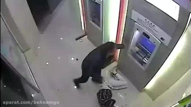آخر و عاقبت دزدی از عابر بانک...!