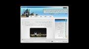 نرم افزار گردشگری مجازی ( شركت مهندسی مبنا )