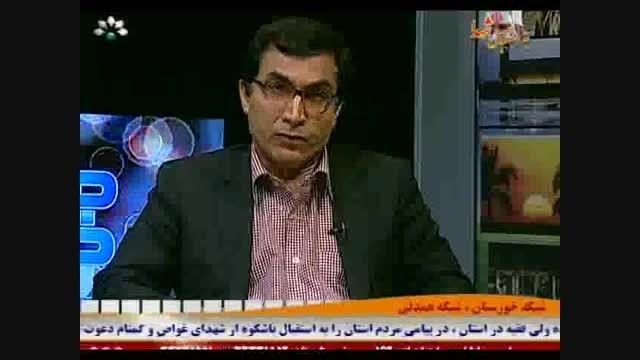 برنامه مسیر فردا شبکه مرکز استان خوزستان (بخش ۴)
