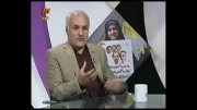 فیلم:سخنان مهم دکتر عباسی در برنامه حذف و اضافه(اول)
