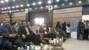 همایش کارآفرینی در دانشگاه شهید بهشتی