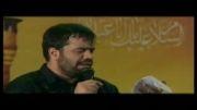 مداحی حاج محمود کریمی - محرم 86