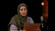 متن خوانی نیکی مظفری و دلواپسی ها با صدای محمد اصفهانی