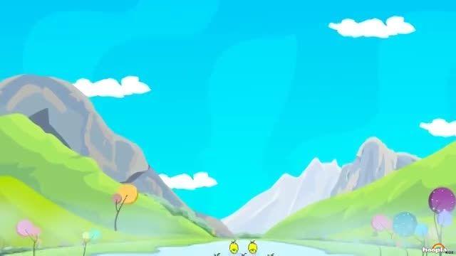آهنگ کودکانه بسیار زیبا: 5تا جوجه اردک طلایی!