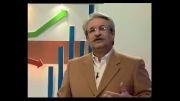 عوامل اثرگذار بر قیمت سهم-عوامل صنعت -  الف ب بورس - قسمت37