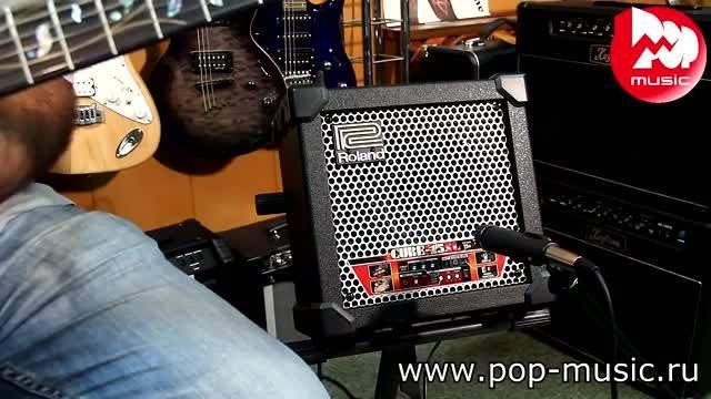 تست آمپلی فایر گیتار ROLAND CUBE-15XL