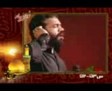 حاج محمود کریمی-گرفته دل بوی غم تو