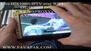نمایش عملکرد Live IPTV مبتنی بر WIFI و کانالهای Full HD