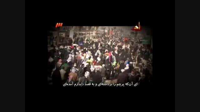کلیپ تزورونی تولید موکب اربعین حسینی