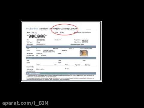 مدل سازی اطلاعات ساختمان (BIM) برای مدیریت امکانات