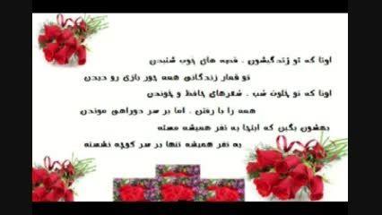 روضه علی گندابی- معین آلبوم کعبه (مست)