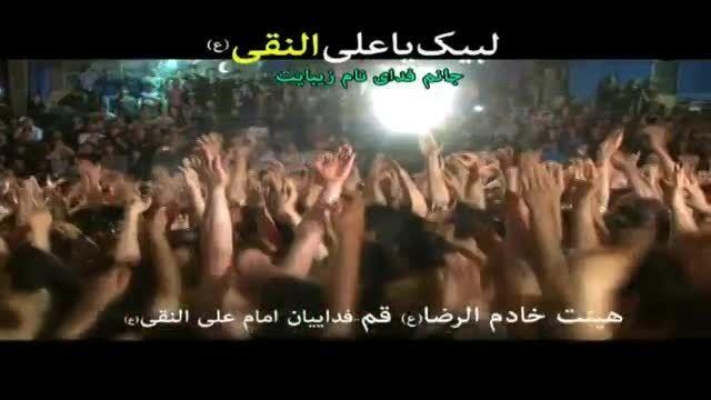 جواب کربلایی جواد مقدم به شاهین نجفی ملعون وحرامی