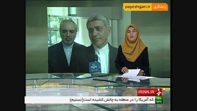 ذخایر ارزی قابل استفاده ایران خارج از کشور