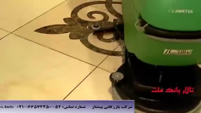 دستگاه اسکرابر ، زمین شوی صنعتی ، دستگاه نظافت کف